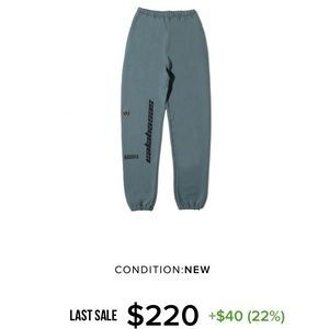 Men's Yeezy Calabasas sweatpants size L